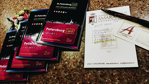 Guest card of St. Petersburg